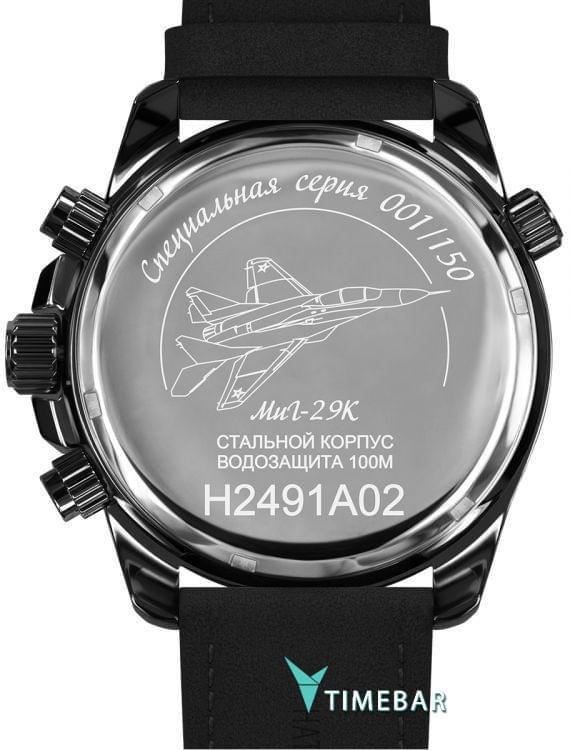 Часы Нестеров H2491A32-132E, стоимость: 12000 руб.. Фото №3.