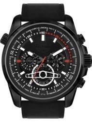 Часы Нестеров H2491A32-132E, стоимость: 16800 руб.