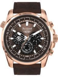 Часы Нестеров H2491A52-132H, стоимость: 16800 руб.
