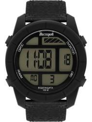 Наручные часы Нестеров H2578A38-0E, стоимость: 3140 руб.