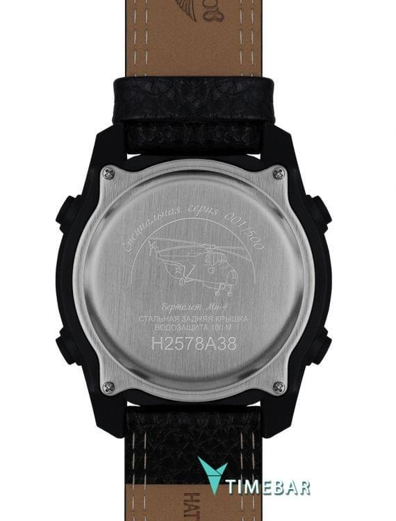 Наручные часы Нестеров H2578A38-15E, стоимость: 3840 руб.. Фото №3.