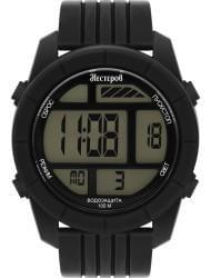 Наручные часы Нестеров H2578A38-15E, стоимость: 3490 руб.