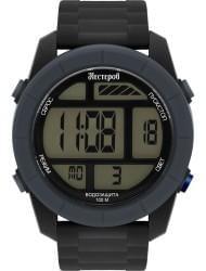 Наручные часы Нестеров H2578A38-16E, стоимость: 2790 руб.