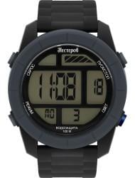 Наручные часы Нестеров H2578A38-16G, стоимость: 2550 руб.
