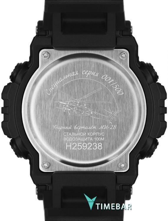 Наручные часы Нестеров H259238-16EE, стоимость: 4540 руб.. Фото №3.