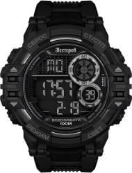 Наручные часы Нестеров H259238-16EE, стоимость: 4890 руб.