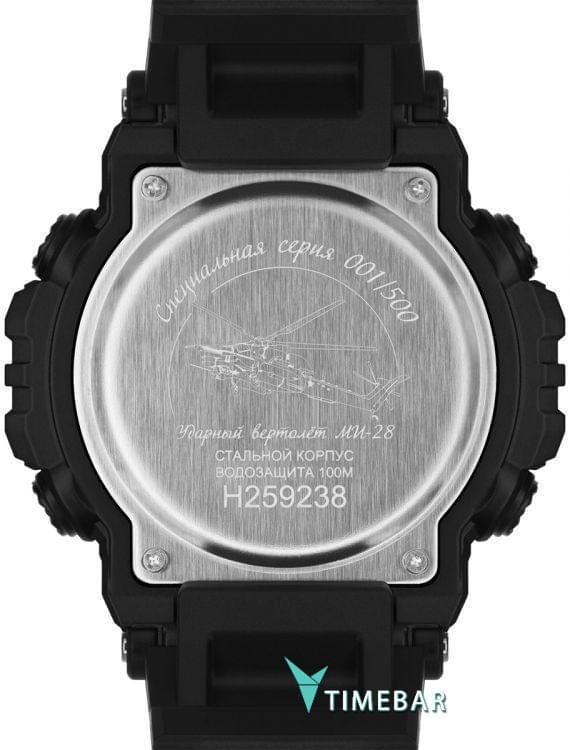 Наручные часы Нестеров H259238-16ERG, стоимость: 4540 руб.. Фото №3.