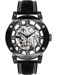 Наручные часы Нестеров H2644C32-03E, стоимость: 21480 руб.