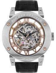 Наручные часы Нестеров H2644D02-03RG, стоимость: 23090 руб.
