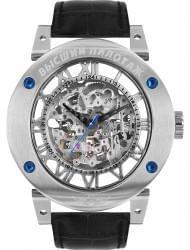 Наручные часы Нестеров H2644D02-03SB, стоимость: 23090 руб.