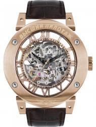 Наручные часы Нестеров H2644D52-13RG, стоимость: 23790 руб.