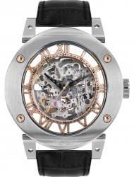 Наручные часы Нестеров H2644E02-03RG, стоимость: 26450 руб.