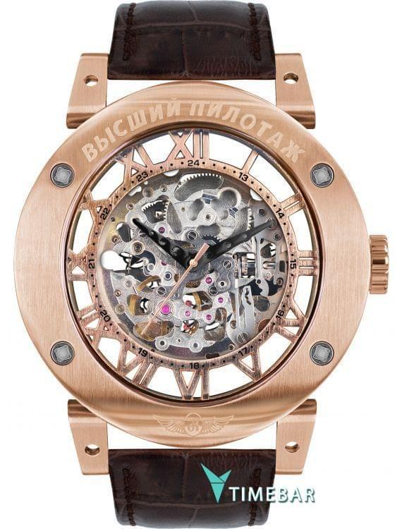 Наручные часы Нестеров H2644E52-13RG, стоимость: 30790 руб.