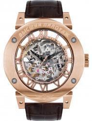 Наручные часы Нестеров H2644E52-13RG, стоимость: 27710 руб.