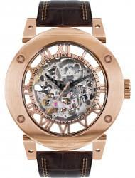 Наручные часы Нестеров H2644F52-13RG, стоимость: 27710 руб.