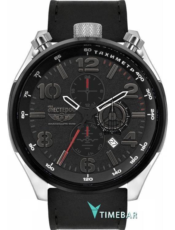 Часы Нестеров H279302-05E, стоимость: 12100 руб.