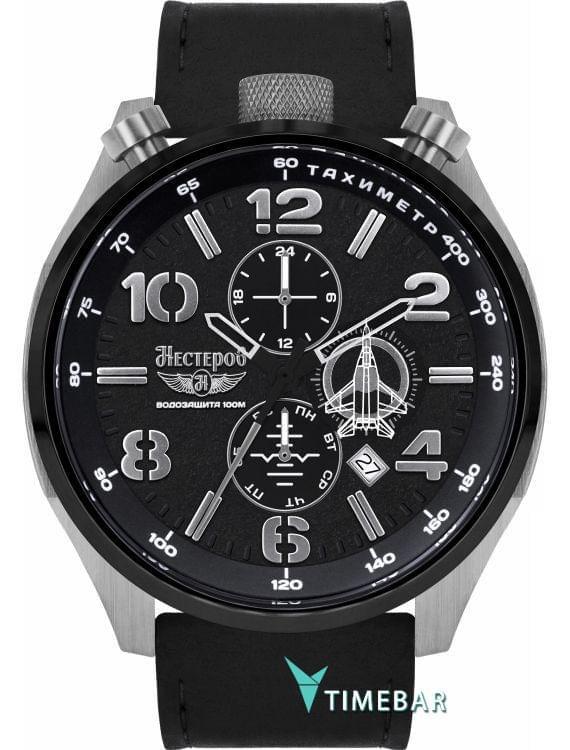 Часы Нестеров H279302-05G, стоимость: 15400 руб.