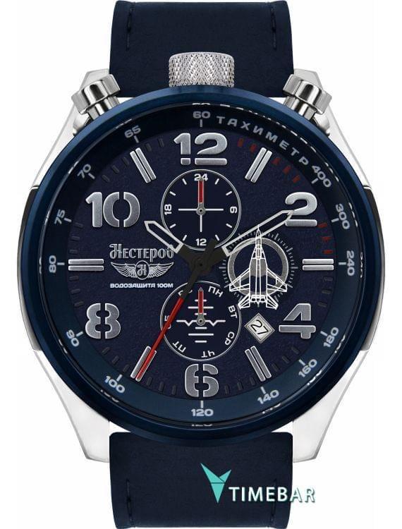 Часы Нестеров H279302-105B, стоимость: 15470 руб.