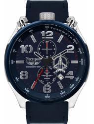 Часы Нестеров H279302-105B, стоимость: 15390 руб.