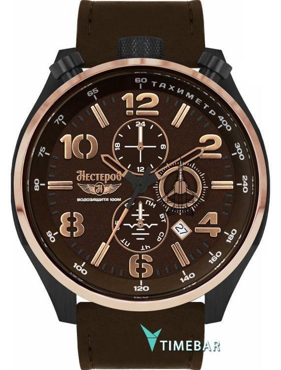 Часы Нестеров H279332-15BR, стоимость: 16450 руб.