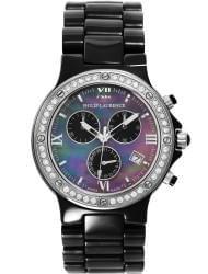 Наручные часы Philip Laurence PA24042-24PB, стоимость: 10560 руб.