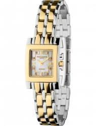 Наручные часы Philip Laurence PL12722-52P, стоимость: 7020 руб.