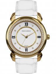 Часы Philip Laurence PLFS134W, стоимость: 18900 руб.