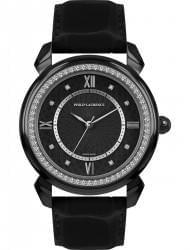 Часы Philip Laurence PLFS414B, стоимость: 21190 руб.