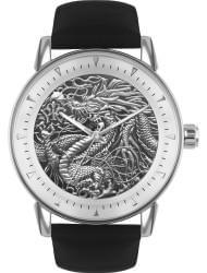 Наручные часы РФС P023902-04GDR, стоимость: 3310 руб.