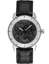 Наручные часы РФС P023902-04GP, стоимость: 5670 руб.