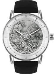 Наручные часы РФС P023902-11OG, стоимость: 3400 руб.