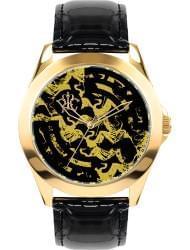 Наручные часы РФС P035211-16B, стоимость: 3850 руб.