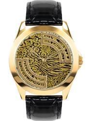 Наручные часы РФС P035211-16Y, стоимость: 3850 руб.
