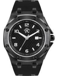 Наручные часы РФС P095732-155B, стоимость: 4160 руб.