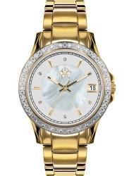 Наручные часы РФС P1010411-69M, стоимость: 5370 руб.