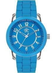 Наручные часы РФС P105602-17A6A, стоимость: 4590 руб.