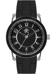 Наручные часы РФС P105602-17B6B, стоимость: 3020 руб.