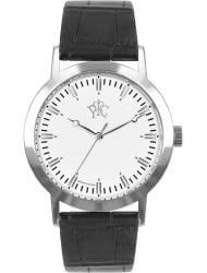 Наручные часы РФС P1060301-13W, стоимость: 3430 руб.