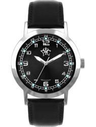 Наручные часы РФС P1060301-16BG, стоимость: 3080 руб.