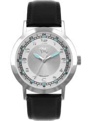 Наручные часы РФС P1060301-16SG, стоимость: 2400 руб.