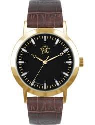 Наручные часы РФС P1060311-23B, стоимость: 3640 руб.