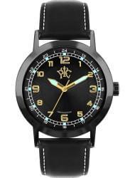 Наручные часы РФС P1060341-16BG, стоимость: 3460 руб.