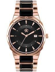Наручные часы РФС P1070411-63B, стоимость: 6320 руб.