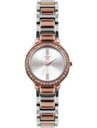 Наручные часы РФС P1110302-154O, стоимость: 3500 руб.