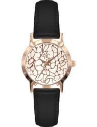 Наручные часы РФС P1150321-11W, стоимость: 4550 руб.