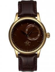 Наручные часы РФС P173712-14BR, стоимость: 7840 руб.