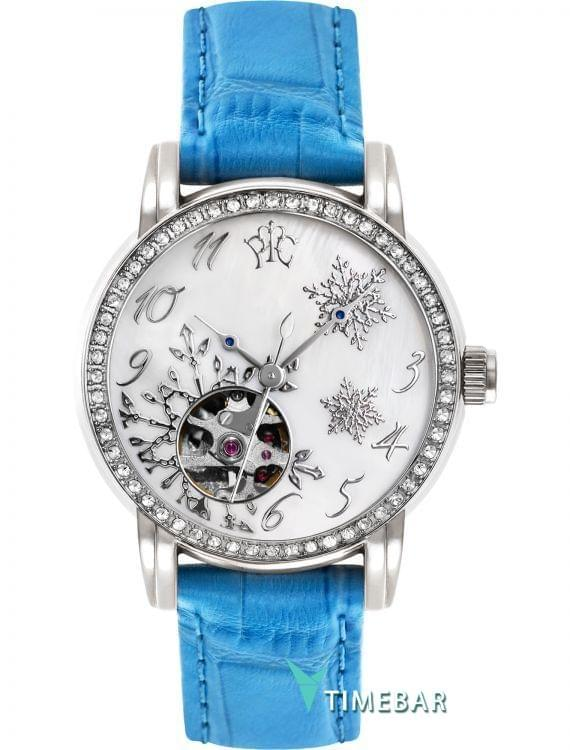 Наручные часы РФС P204402-85PBL, стоимость: 4480 руб.