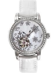 Наручные часы РФС P204402-85PW, стоимость: 4480 руб.