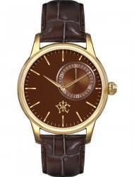 Наручные часы РФС P370111-23N, стоимость: 6930 руб.