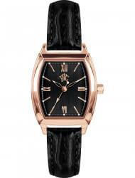 Наручные часы РФС P590321-13B, стоимость: 2820 руб.